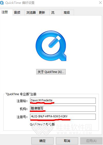 Quicktime player官方免费版