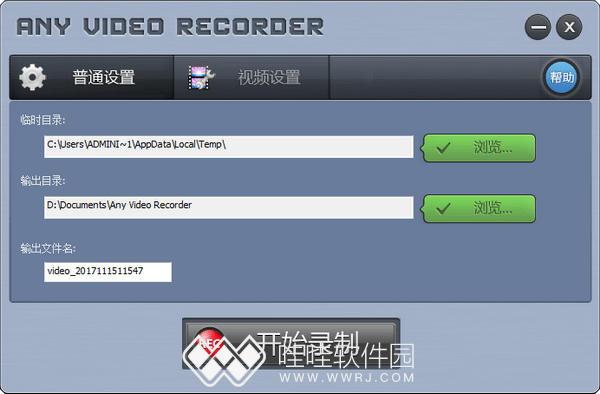 any video recorder电脑版