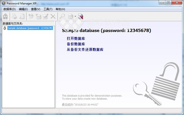 Password Manager XP Pro(密码管理)