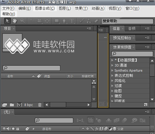 Adobe After Effects CS4电脑版