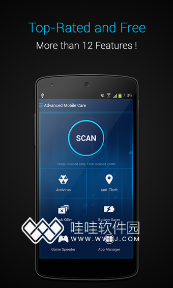 Advanced Mobile Care(系统优化)