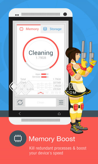 The Cleaner (系统优化)