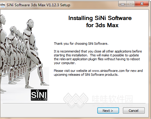 SiNi Software Plugins电脑版