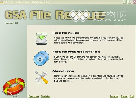 GSA File Rescue电脑版