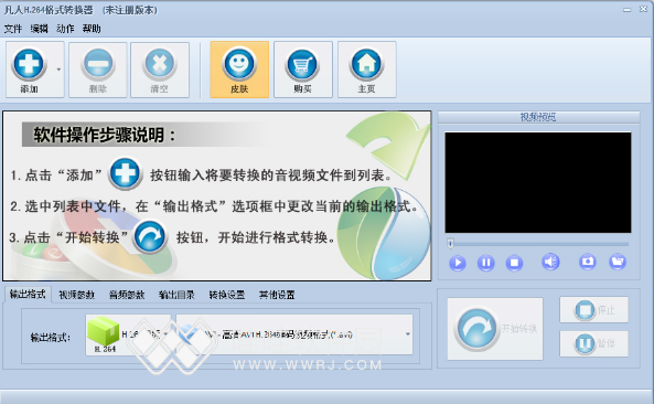 Accent WORD Password Recovery电脑版